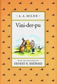 VINI-DER-PU, A Yiddish Version of Winnie-the-Pooh (Yiddish Edition)