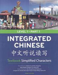 image of Integrated Chinese: Simplified Characters Textbook, Level 1, Part 1 (English and Chinese Edition)