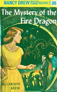 Mystery of the Fire Dragon, The