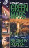 image of Green Mars (Mars Trilogy)