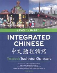 image of Integrated Chinese : [Zhong Wen Ting Shuo du Xie]