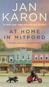 image of At Home in Mitford (A Mitford Novel)