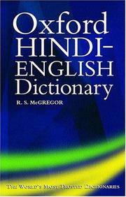 The Oxford Hindi-English Dictionary by Editor-R. S. McGregor - Paperback - 1997-05-22 - from BooksEntirely and Biblio.com