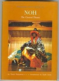PERFORMING ARTS OF JAPAN: IV: NOH - THE CLASSICAL THEATER