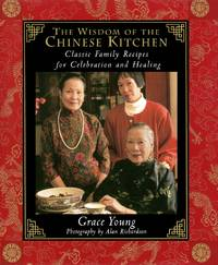image of The Wisdom of the Chinese Kitchen: Wisdom of the Chinese Kitchen