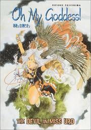 Oh My Goddess! Volume 11: The Devil in M