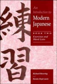 An Introduction to Modern Japanese: Volume 2, Exercises and Word Lists: Exercises and Word Lists Vol 2