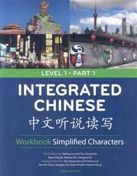 INTG.CHINESE LEV.1 PT.1 SIMP.-WKBK.