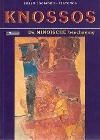 KNOSSOS THE MINOAN CIVILIZATION (KNOSSOS)