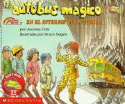 El Autobus Magico En El Interior De LaTierra