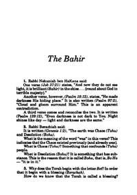 The Bahir: An Ancient Kabbalistic Text Attributed to Rabbi Nehuniah ben HaKana, First Century, C. E.
