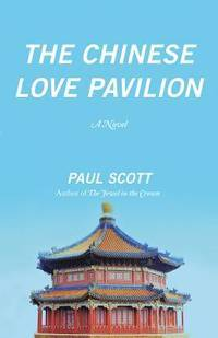 Chinese Love Pavilion