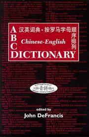 ABC Chinese-English Dictionary: Alphabetically Based Computerized (ABC Chinese Dictionary)