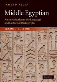 Middle Egyptian: An Introduction to the Language and Culture of Hieroglyphs by  James P Allen - Paperback - 2010-05-24 - from BooksEntirely and Biblio.com