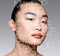 Makeup Your Mind: Express Yourself (Ex-library copy)