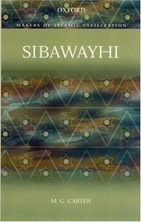 SIBAWAYHI (OIP)