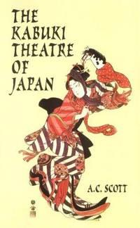 The Kabuki Theatre of Japan