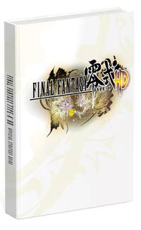 Final Fantasy Type-O HD   2015  Prima Official Game Guide.