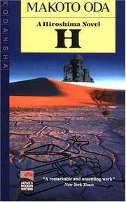 H: A Hiroshima Novel (Japan's Modern Writers)