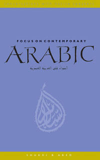 Focus on Contemporary Arabic: Conversations with Native Speakers  (with CD)