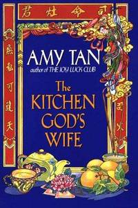 image of The Kitchen God's Wife