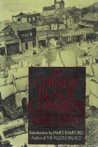 THE CHINESE BLACK CHAMBER : An Adventure in Espionage