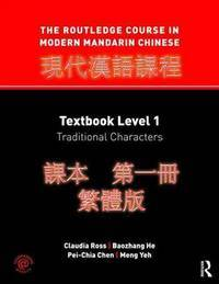 9780415472494 - The Routledge Course In Modern Mandarin