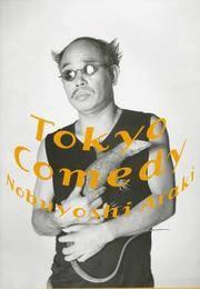 TOKYO COMEDY