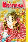 image of Kodocha: Sana's Stage, Volume 2