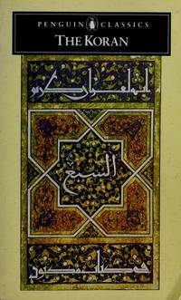 image of The Koran (Classics)