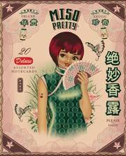 Miso Pretty: Notecards
