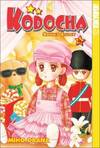 image of Kodocha: Sana's Stage Vol. 4