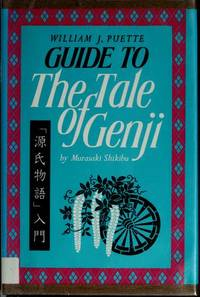 Guide to Tale of Genji.