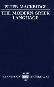 The Modern Greek Language: A Descriptive Analysis of Standard Modern Greek