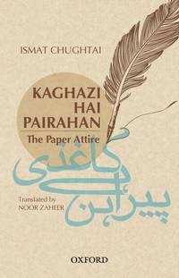 KAGHAZI HAI PAIRAHAN C