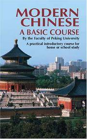 Modern Chinese: A Basic Course (Dover Language Guides) [Paperback] Peking University