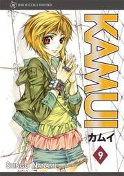 KAMUI VOLUME 9
