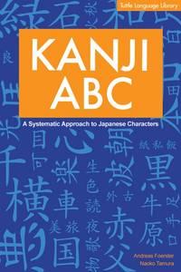 Kanji ABC: English-Cambodian Cambodian-English