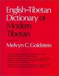 English-Tibetan Dictionary Of Modern Tibetan