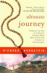 Ultimate Journey (Price Printed)