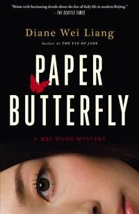 Paper Butterfly: A Mei Wang Mystery (Mei Wang Mysteries)