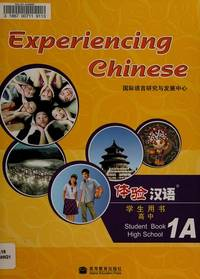 Experiencing Chinese - High School Textbook 1 (English and Chinese Edition)