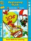 image of Beginning Math: Grade K-1 with Sticker (High Q Workbook Series)