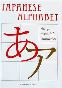 Japanese Alphabet: The 48 Essential Characters