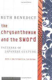 image of CHRYSANTHEMUM & THE SWORD