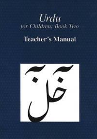 Urdu for Children Book 2: Teachers Manual