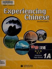 Experiencing Chinese - High School Workbook 1A (English and Chinese Edition) by (2008-07-01)