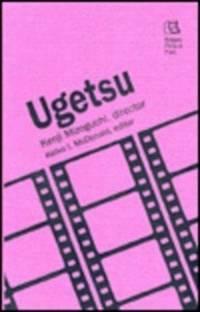 UGETSU.
