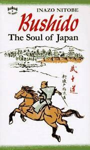 Bushido Soul of Japan (P)