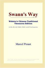 image of Swann's Way (Webster's Chinese-Traditional Thesaurus Edition)